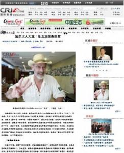 c_CRI- Chinese1