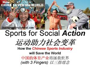 1SportsForSocialAction