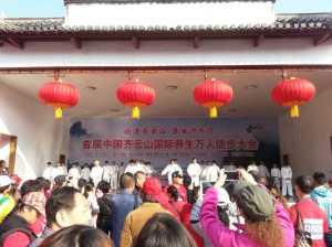 QiYunHuangshan153