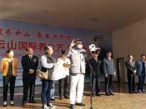 QiYunHuangshan227