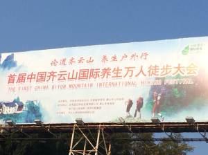 QiYunHuangshan312