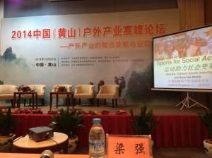 QiYunHuangshan833
